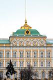 Kremlin architectural complex poster