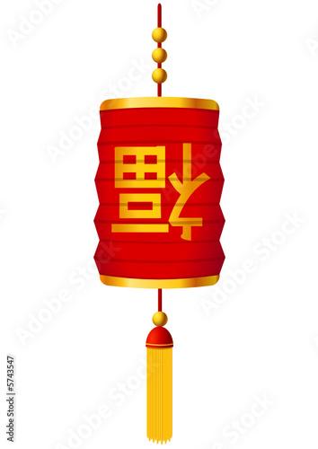 quot lanterne chinoise du bonheur quot fichier vectoriel libre de droits sur la banque d images fotolia