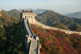 Great wall-