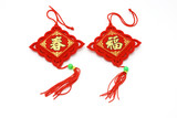 Chinese New Year ornaments Spring and prosperity  poster
