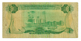Quarter of dinar bill of Libya, green pattern