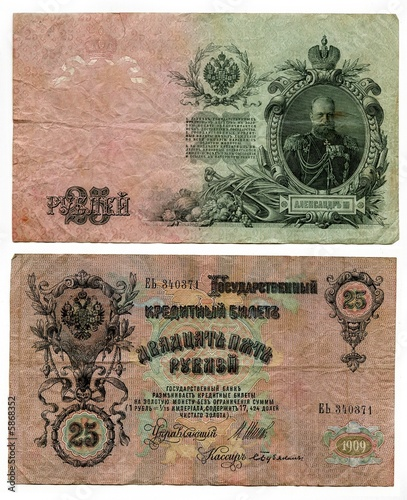 old Russian money tsar