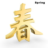 golden spring chinese character poster