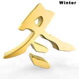 golden winter chinese character poster