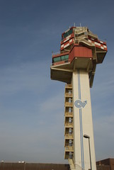Air Traffic Control Tower Rome Airpot