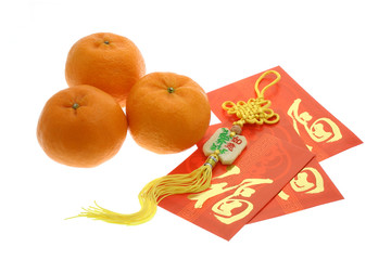 Chinese New Year ornament, oranges and red packets