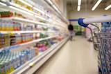 Fototapety Im Supermarkt