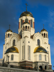 Cathedral in the names of all saints. Russia.  Ekaterinburg. .