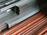 Material | Elemente - Metall -