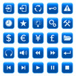 Web icons, buttons 2