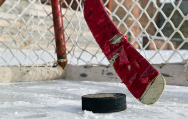 Outdoors Hockey Rink Close-Up