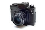 Soviet SLR film camera isolated poster
