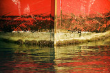 Reflections Abstract poster