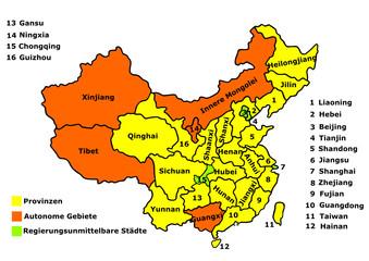 China Landkarte mit Provinzen und Taiwan