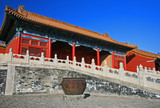 The historical Forbidden City in Beijing poster
