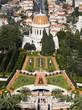 The Bahai Shrine,the terraced gardens