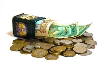 International moneys