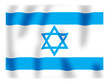 Fluttering image of the Israeli national flag.