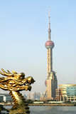 View of Pudong and Chinese Dragon, Shanghai, China poster