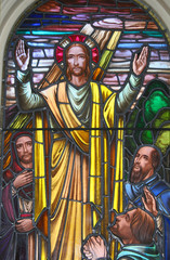 Jesus and the Disciples Stained Glass