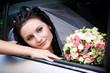 portrait in the wedding car