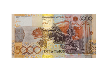 Kazakhstan money. 5000 tenge.