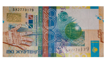 Kazakhstan money. 200 tenge.