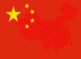 bandeira e mapa da china poster
