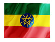 Ethiopia fluttering