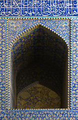 tiled background, oriental ornaments from Isfahan Mosque, Iran