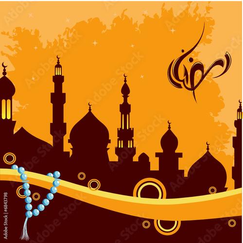 Ramadan day
