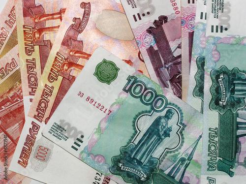 Средневзвешенный курс доллара сша с расчетами завтра на торгах етс ммвб упал до отметки 23,5210 рубля за доллар