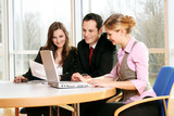 successful business team in an office building