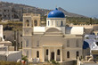 Orthodox church  Analipsi in Fira, Santorini
