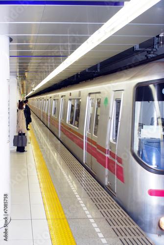 tokyo subway station Poster
