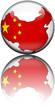 Drapeau Chine 3D Frontiere Reflet