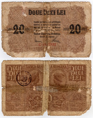 high resolution vintage romanian banknote