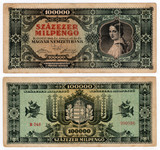 high resolution vintage hungarian banknote from 1946 poster