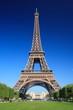 Tour Eiffel - 7144573