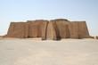 ziggurat vista frontale