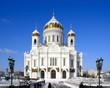 Jesus Christus Kathedrale Moskau - 7148144