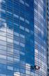 métier rare risque profession vitre building nettoyer entretien