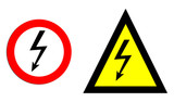 High voltage sign with white background poster