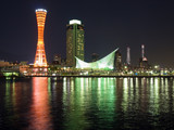 Kobe port night scene - Fine Art prints