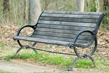 Park Bench - 7225313
