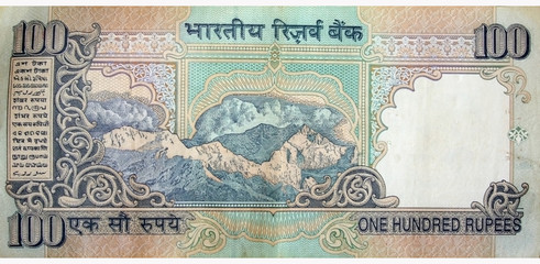 Indian Hundred rupees Note Back side