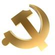 Постер, плакат: Communist party sign
