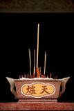 Chinese incense burner poster