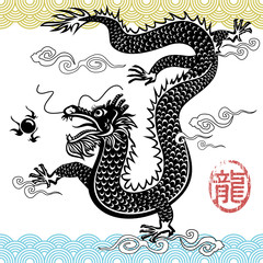 Chinese Traditional Dragon, vector illustration file