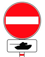 no tank allowed